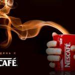 Nescafe (nescafe.com): A Brand Of Coffee Made By Nestle
